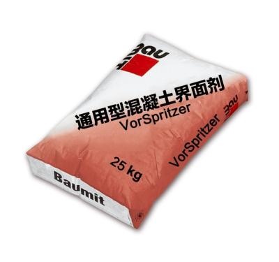 通用型混凝土界面剂